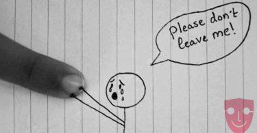 Dont-Leave-Me-Poem